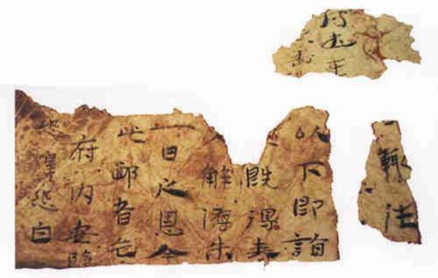 ancient china thesis