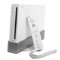 600px wii console