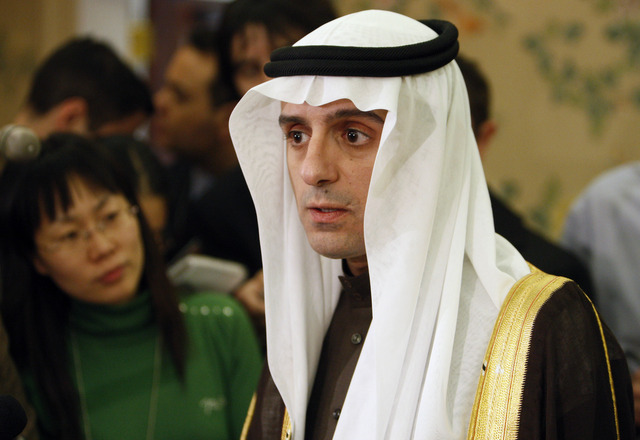 Iranian plot against Saudi ambassador uncovered