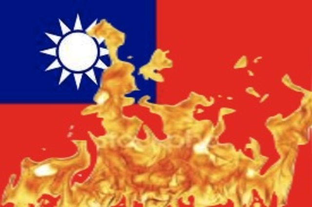 Fall of the Republic of China