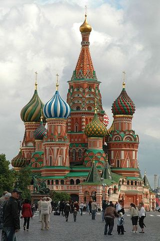 St. Basil's Church Orthodox Cathedral was created