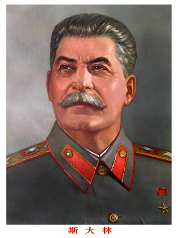 a history of khrushshevs role in the de stalination of the soviet union A history of khrushshev's role in the de-stalination of the soviet union pages 3 words 1,601 view full essay more essays like this: destalination of the soviet.