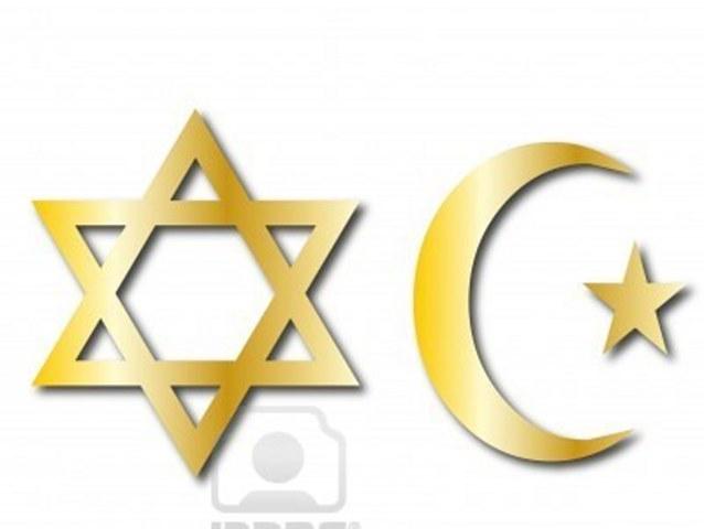 Images Of Important Jewish Symbols Spacehero