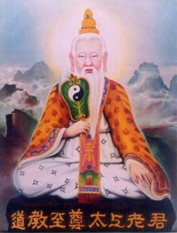 daoism and confucianist societies Taoism has always had a strong utopian vision in which humans, nature, and heaven coexist in peace and harmony today, taoism is often identified with the environmentalist movement.