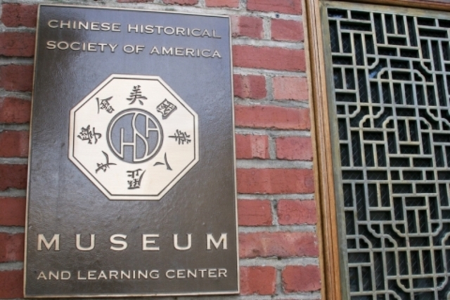 First Chinese American Historical Society Established