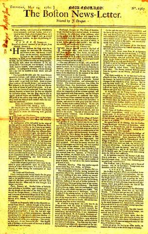 Very first newspaper