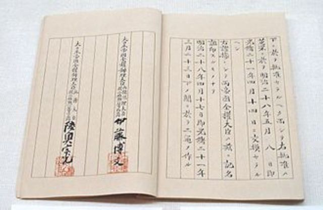 the treaty of Shimonoseki