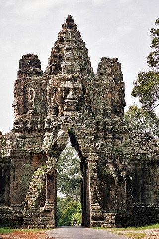 Cambodia Flag Amazon