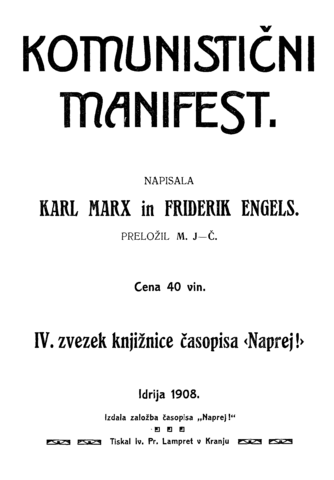 in short for what did marx s communist manifesto call The communist manifesto, karl marx - seminar paper to fully understand the concept of karl marx's communist manifesto in short, the bourgeoisie are.