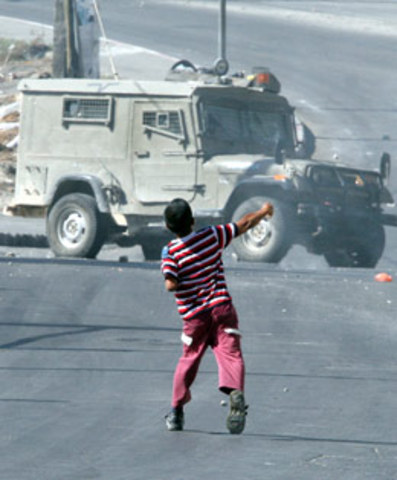 The First Intifada