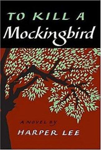 to kill a mockingbird works cited