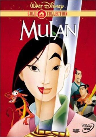 Mulan movie cover 2017