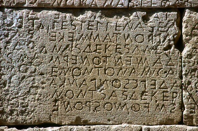 theft ancient greek law Draco ancient greece: ancient greek law, dracos rule in ancient greece, one of the most famous lawgivers in athens was draco.
