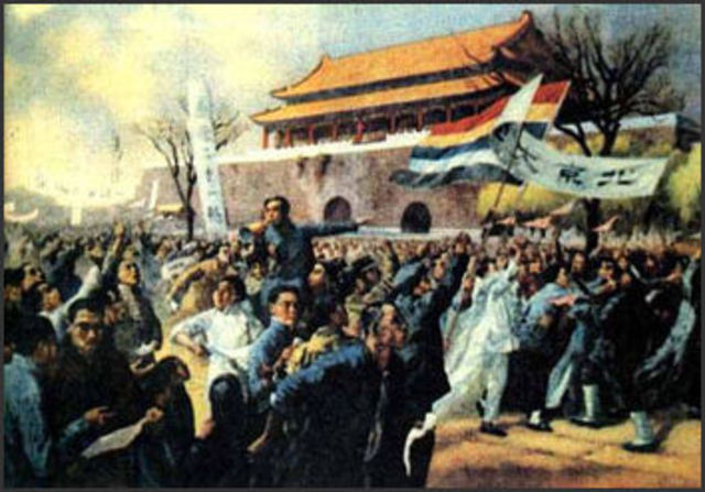 the history of the may fourth movement Start studying world history chapter 30-3 and 30-4 learn vocabulary, terms, and more with flashcards, games, and other study tools.