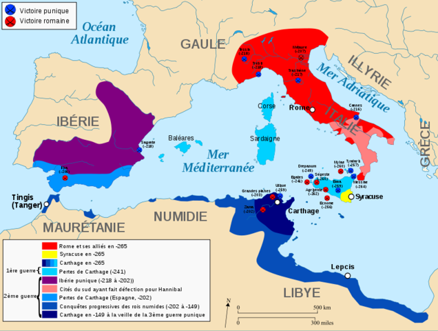 third punic war essay The primary causes of the three punic wars in an easy to understand format causes the third punic war was entirely avoidable was caused by rome taking advantage.
