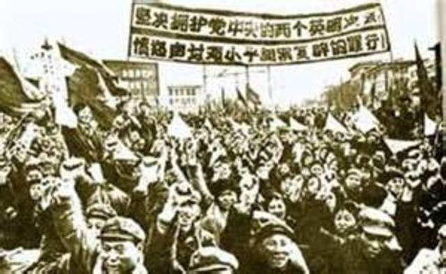 Chinese Communist Revolution