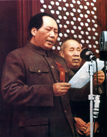 Establishment of the People's Republic of China