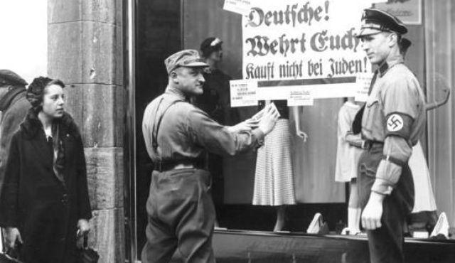 Kristallnacht date