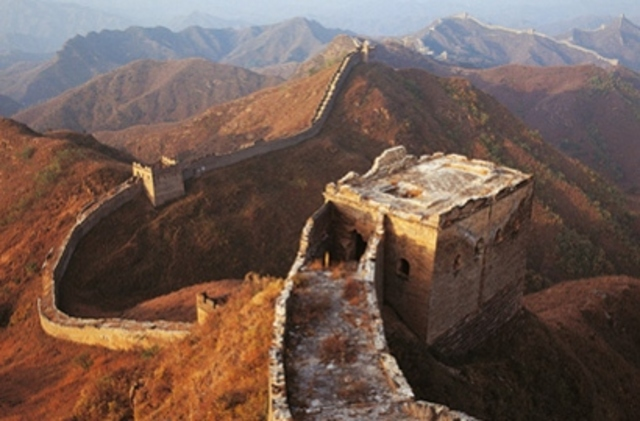 Building Of The Great Wall Of China Timeline