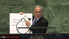 Israeli Premier Netanyahu at United Nations: 'It's My Duty to Speak' thumbnail