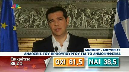 Αλ. Τσίπρας: Ιστορική νίκη του ελληνικού λαού για βιώσιμη συμφωνία thumbnail