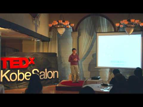 Five unnatural ways to build social capital | Takehide MURAKAMI | TEDxKobeSalon thumbnail
