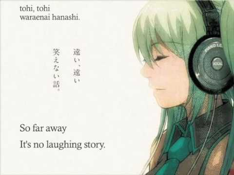 Hatsune Miku - Alice (English & Romaji Subs) thumbnail