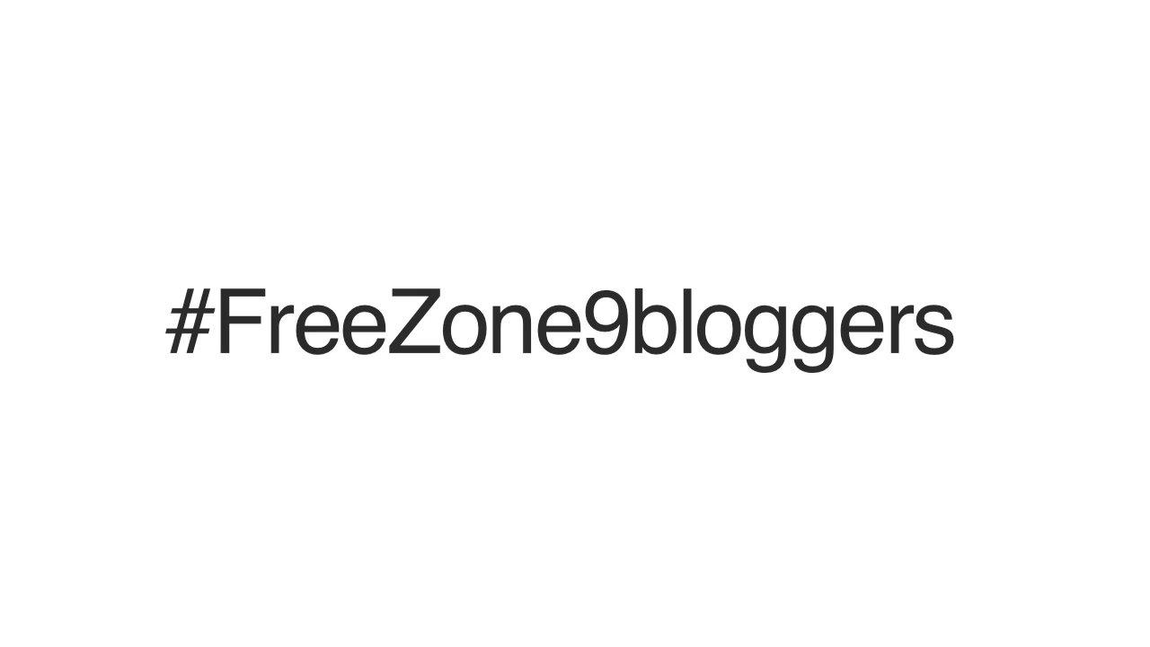 #FreeZone9bloggers thumbnail