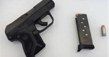 East Amherst Man Caught with Gun at Buffalo Airport Checkpoint