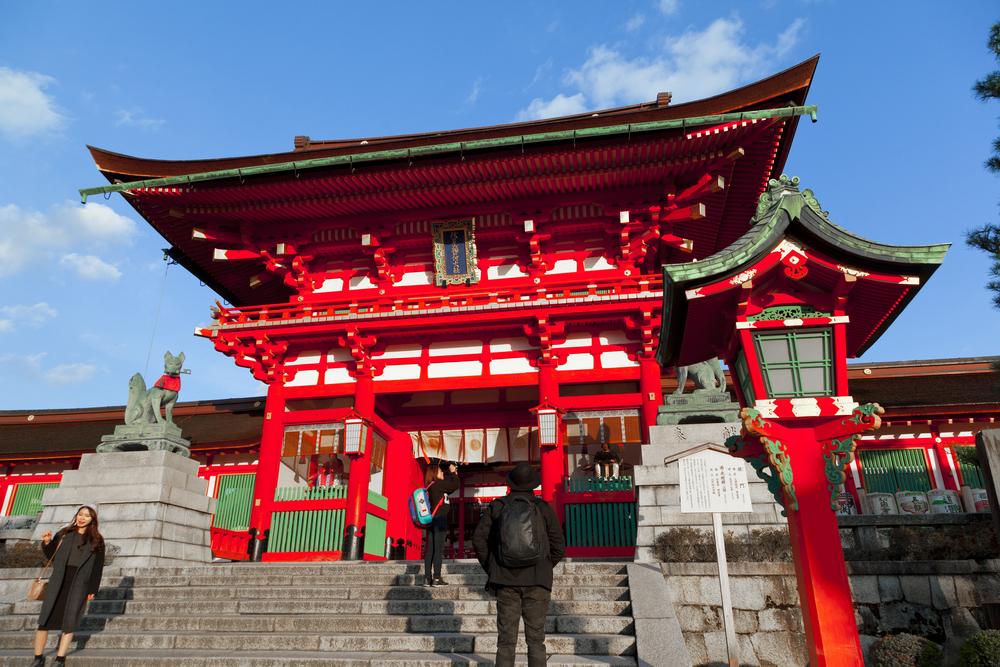 Fushimi Inari Shrine_353177105