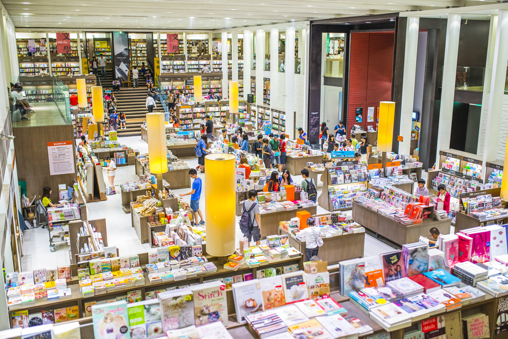 Taichung famous department store facilities_167274638
