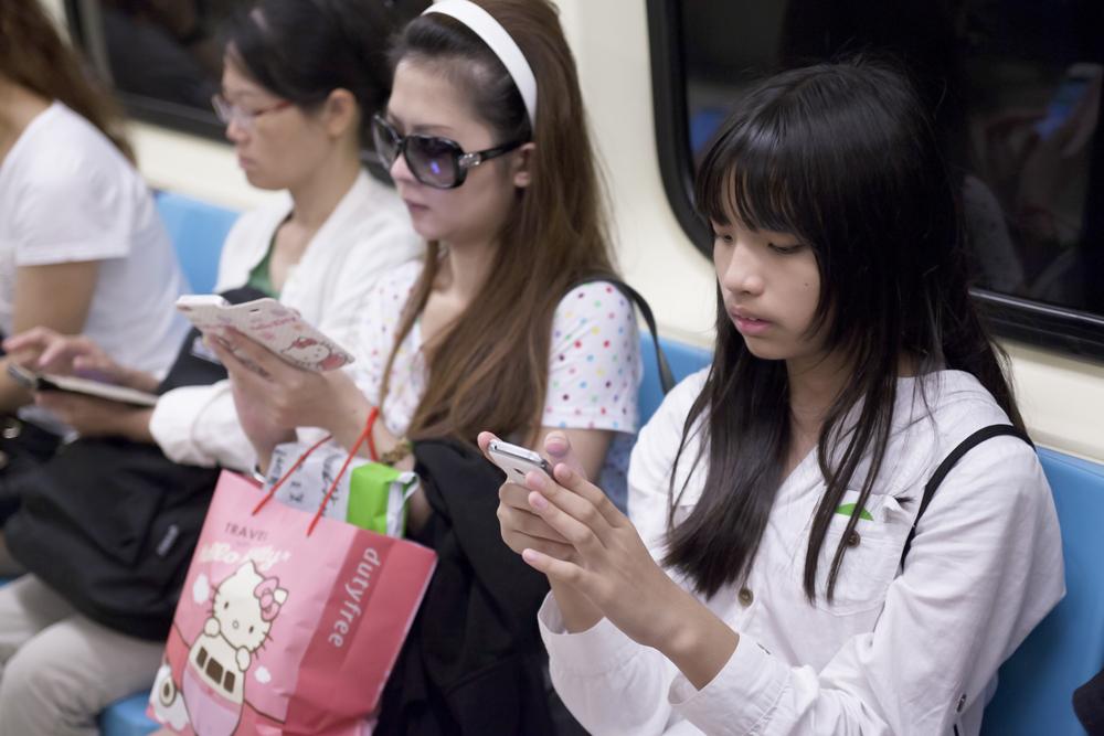 Taipei MRT Subway_202110889