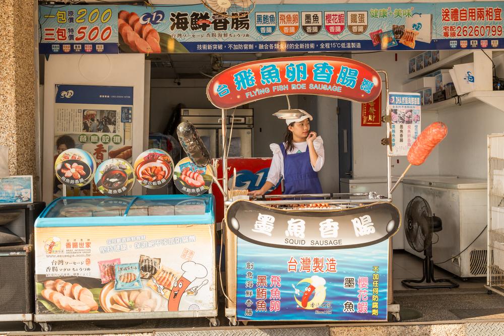 Danshui shopping area_335868506