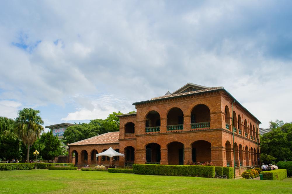 Fort Santo Domingo in Taipei_191594987