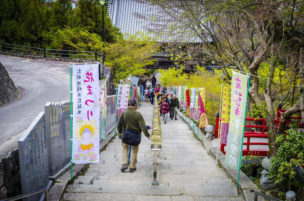 Daisho-in temple_202969864