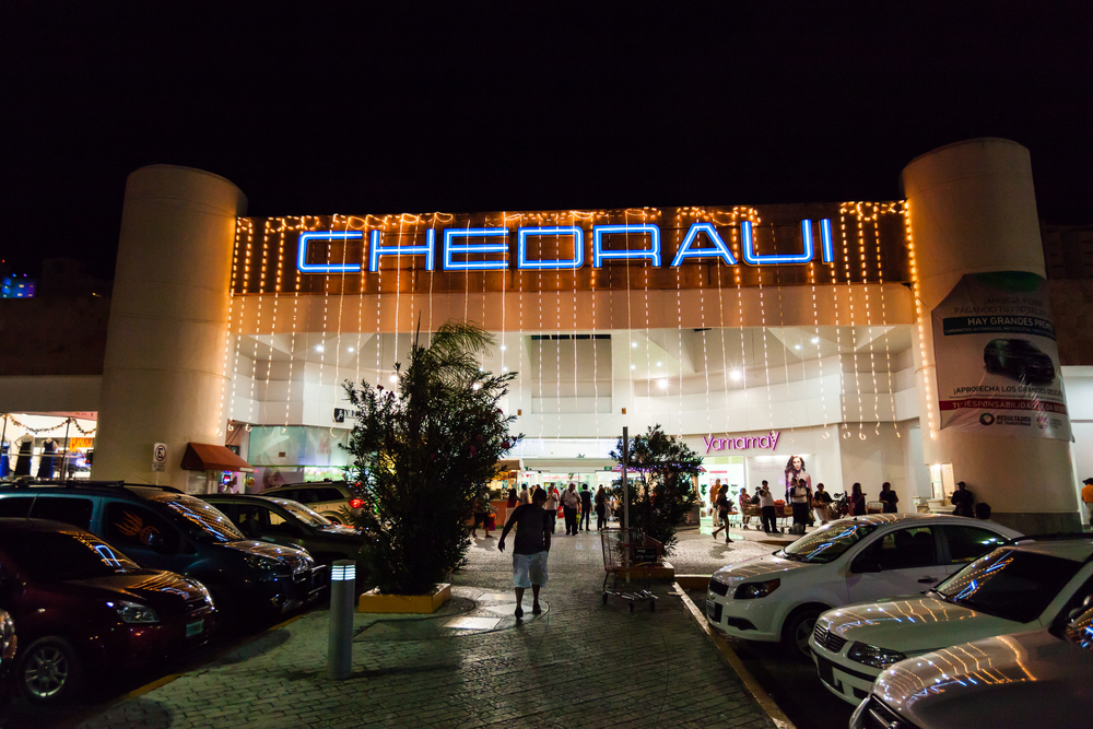 Shopping Mall Plaza Las Americas in Cancun city_241261210