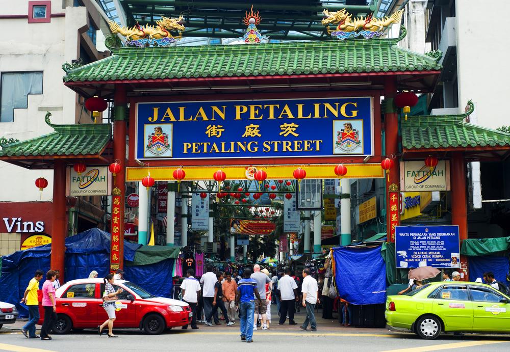 Petaling Street in Kuala Lumpur_98651459