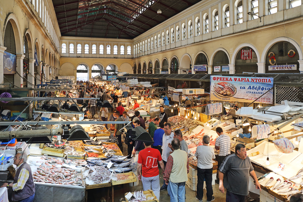 Fish Market in Athens_389749120