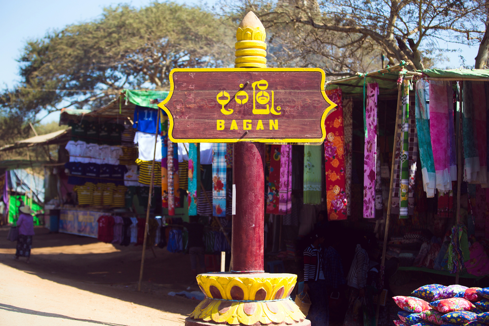 Bagan in front of the market_405168991