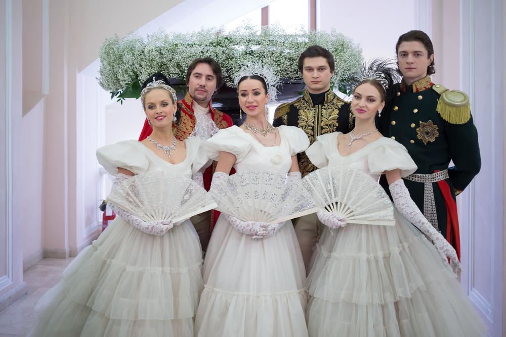 Yasnaya polyana in the Pashkov house_375448945