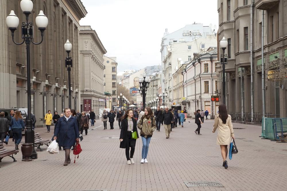 Old Arbat street_408282520