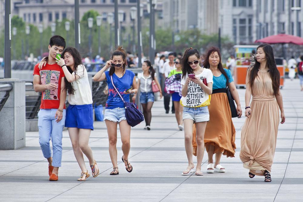 People walking at the Bund_143873803