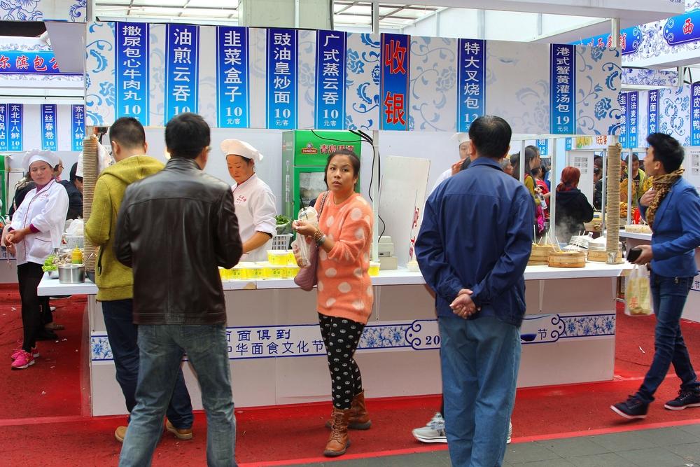 take away food restaurant_303284936