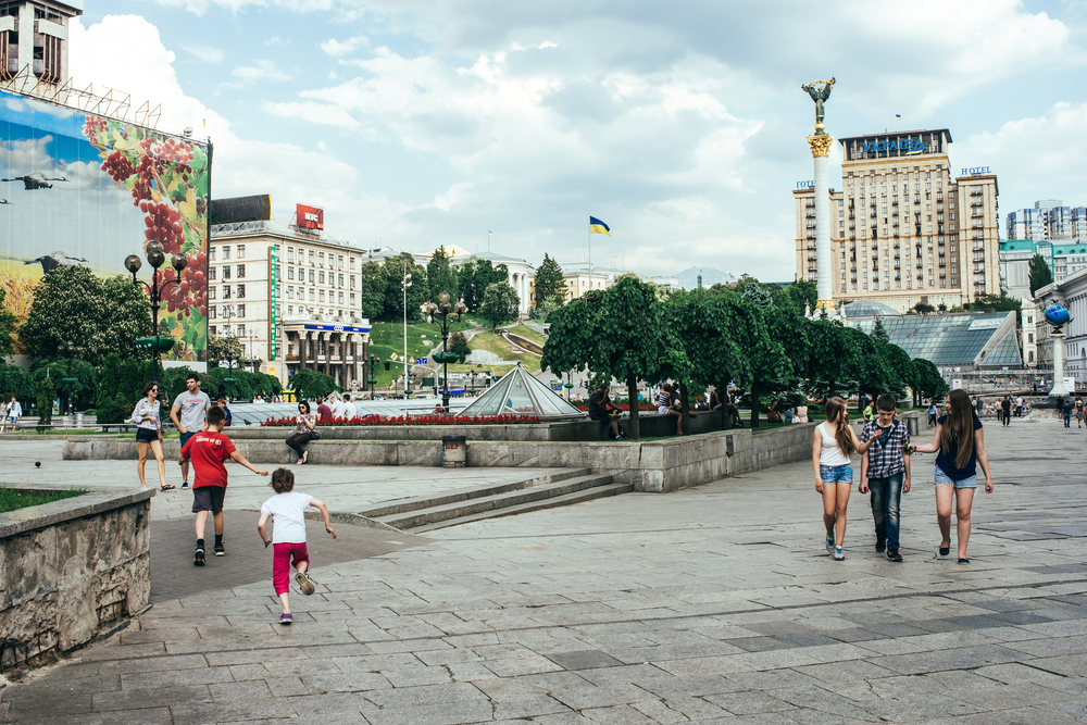 Independence Square (Maidan Nezalezhnosti)_286595105