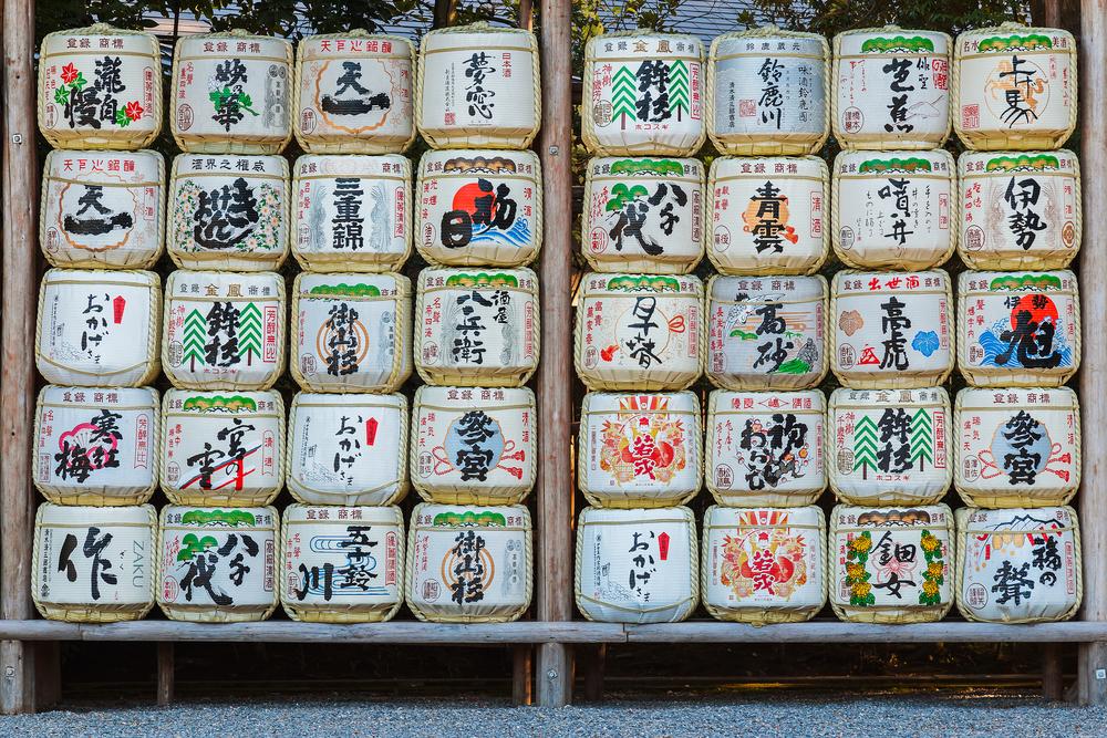 Sake barrel at Ise Jingu Naiku_405331813