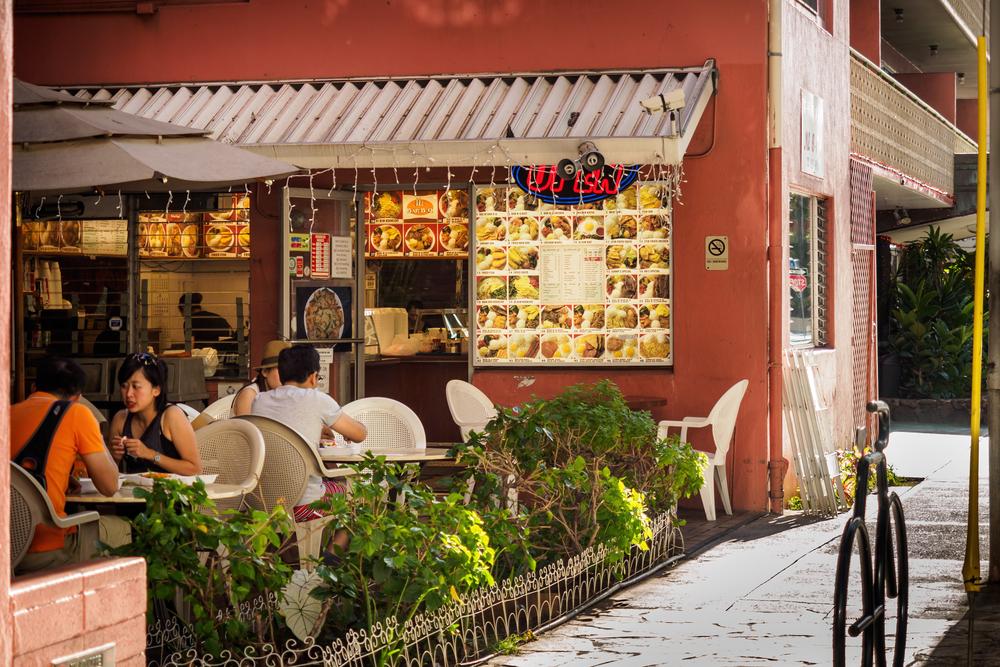Popular outdoor eatery, Me Bar-B-Q, sits along Uluniu Ave_384694006