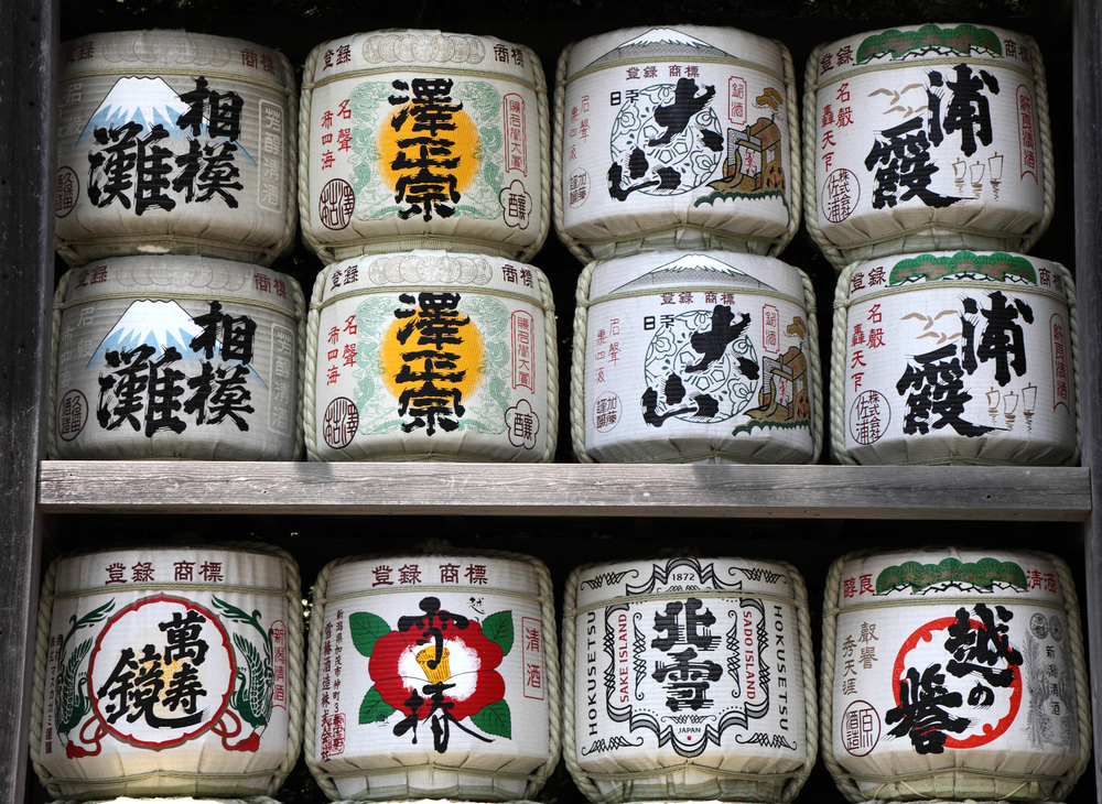 Japanese wine (sake) barrels at a shrine_402474331