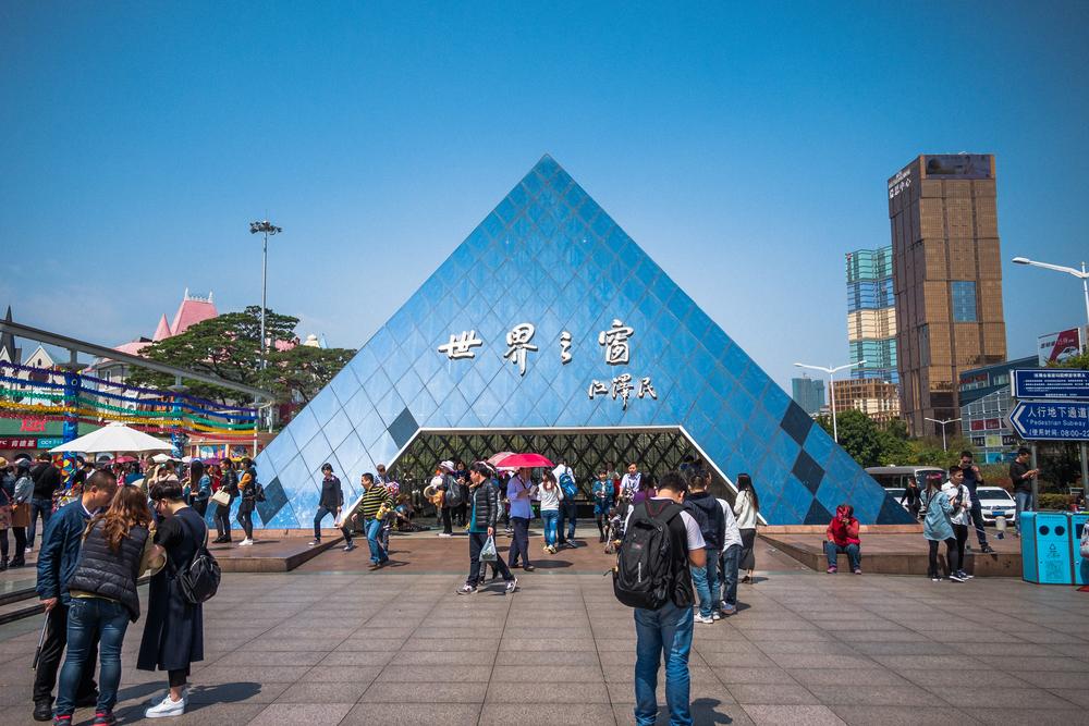 Window of the world Station of Shenzhen Metro_398932408