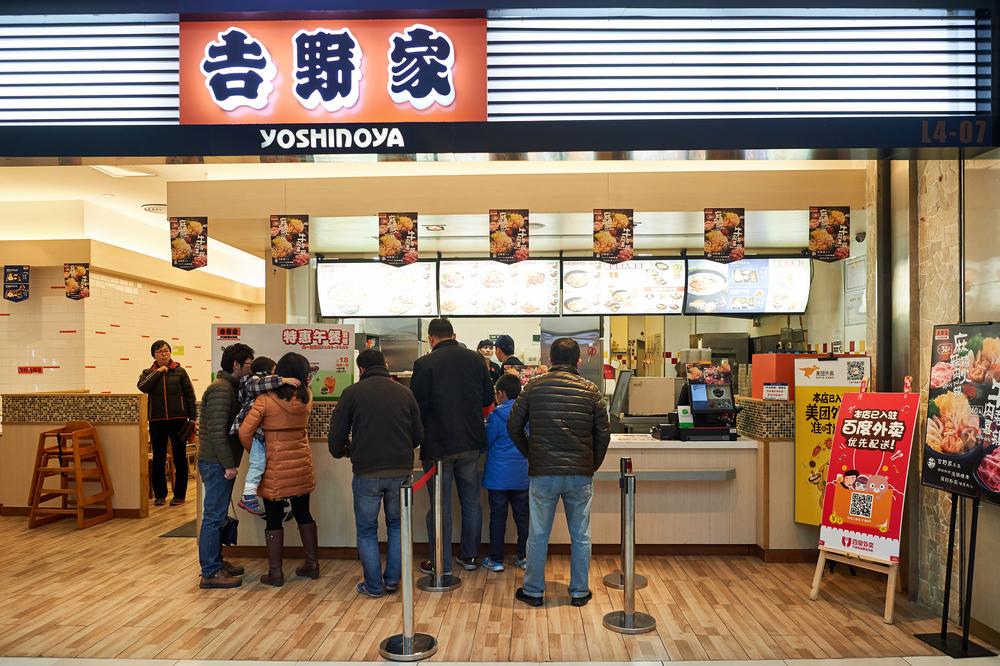 interior of Shenzhen Vanke Plaza_369801287