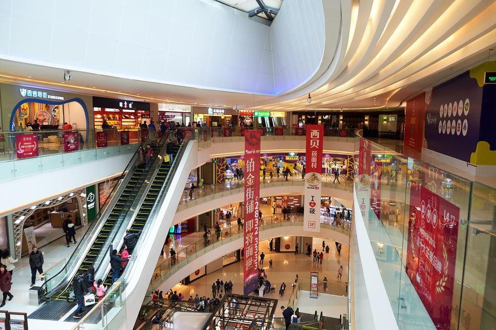interior of Shenzhen Vanke Plaza_369801395